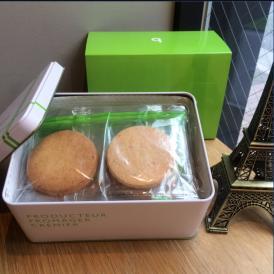 パリで人気の高級バター&チーズメゾン beillevaire(ベイユヴェール) サブレ・オ・ブール14枚入り缶