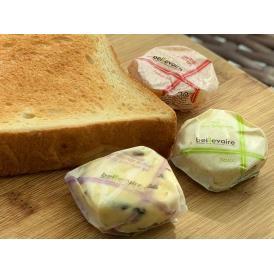 ベイユヴェール beillevaire 無塩(食塩不使用)・有塩・海藻バター20g 三種セット 発酵バター