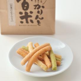 かりんと百米【庄内野菜】
