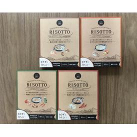 紀州南高梅を調味料として使用したもち麦入り玄米リゾット 14日セット(送料無料)