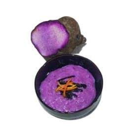 石垣島産 紫山芋