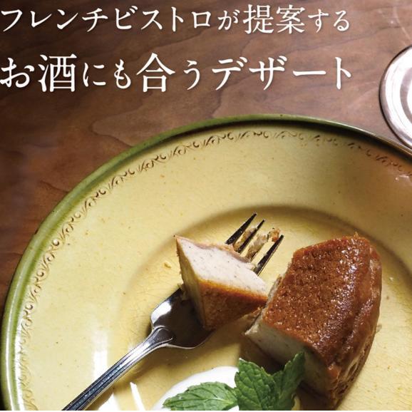 スパイスチーズケーキ 8個入り03