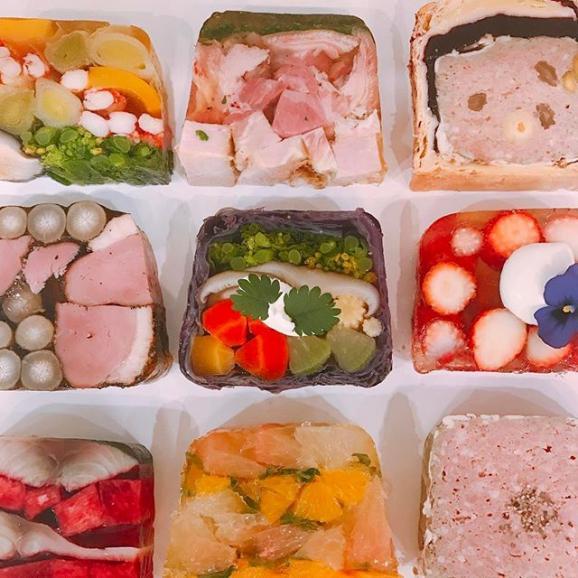 お惣菜テリーヌ【9個セット】05