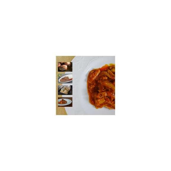 老舗レストランのフレンチ惣菜5点セット