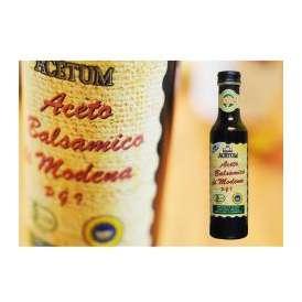 アチェートゥム バルサミコ酢 250ml