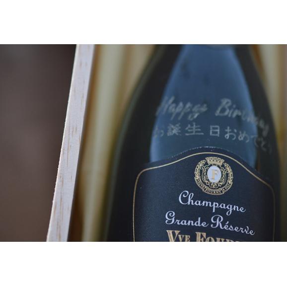 名入れワイン 桐箱入り 1級畑だけで作るシャンパンハーフボトル ヴーヴフルニ01