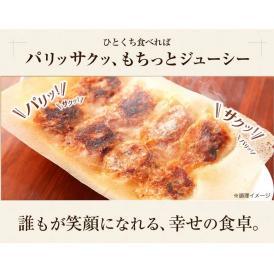 【餃子 ひとくち餃子】新宿 BLG 一口餃子 80個セット(40個×2袋)【ひとくち肉ぎょうざ】