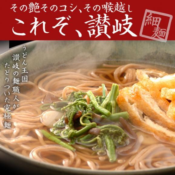 蕎麦 麺が本気で旨い 讃岐 生そば 細麺 200g×2袋 (4人前) そば グルメ お取り寄せ 送料無料02