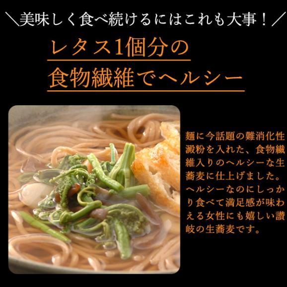蕎麦 麺が本気で旨い 讃岐 生そば 細麺 200g×2袋 (4人前) そば グルメ お取り寄せ 送料無料04