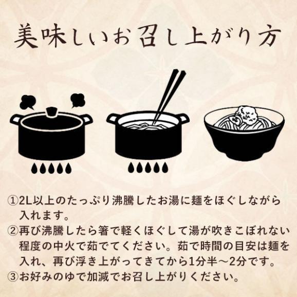 蕎麦 麺が本気で旨い 讃岐 生そば 細麺 200g×2袋 (4人前) そば グルメ お取り寄せ 送料無料05