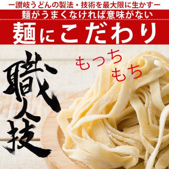 讃岐うどん 麺が本気で旨い 平打ちの生麺 ほうとう ご当地 お試し 6人前04