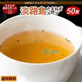 即席スープ お湯を注ぐだけ お弁当のおとも 簡単 おかず