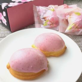 いちごレモンケーキ 【5個入り】