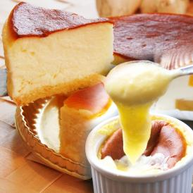 【期間限定イベント商品】ふわとろチーズケーキ【4号(12cm)】+あったか新食感チーズココ3個入【2種類のチーズケーキ】【贈り物】【プレゼント】【誕生日】【結婚祝い】【内祝い】【母の日】 ホワイトデー