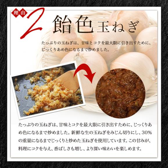 【送料無料(本州)】究極のひき肉で作る 濃厚 牛100% ハンバーグステーキ 200g×8個入り (プレーン200g)03