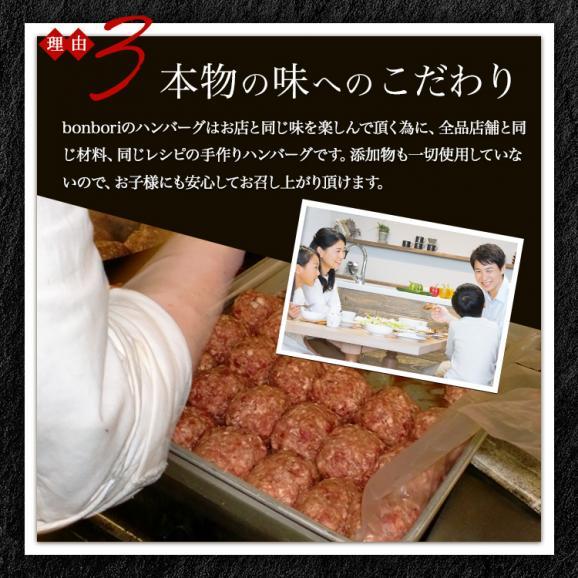 【送料無料(本州)】究極のひき肉で作る 濃厚 牛100% ハンバーグステーキ 200g×8個入り (プレーン200g)04
