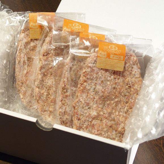 【送料無料(本州)】究極のひき肉で作る 濃厚 牛100% チーズinハンバーグステーキ 200g×4個入り (チーズ入り200g)05