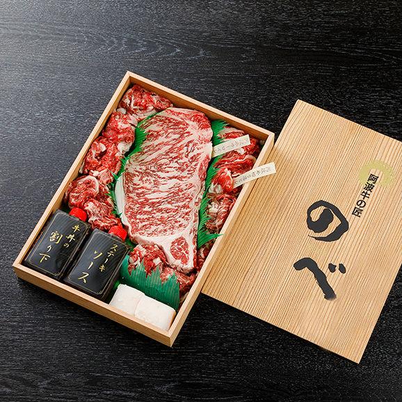 最高級阿波牛サーロイン&切り落とし(阿波牛サーロインと阿波牛丼 2種類の特製ソース付き)01