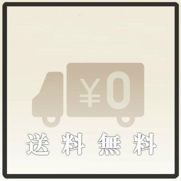 【送料無料】坊'sのもつ鍋4〜6人前 通販4周年記念キャンペーン! 【ご自宅用に、贈り物にも】06