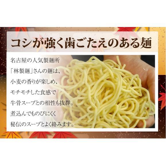 【送料別】坊'sのもつ鍋4~6人前03
