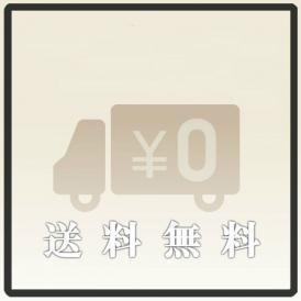 坊'sのもつ鍋2〜3人前 通販1周年記念企画 【ご自宅にも、お歳暮用にも】