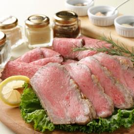 奥出雲和牛のプレミアムローストビーフ2種食べ比べ