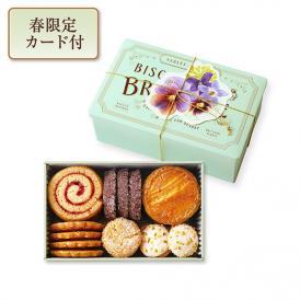 【ホワイトデー】ブルターニュ クッキーアソルティ〈缶〉(23個入)[お届け期間3/1~3/15]