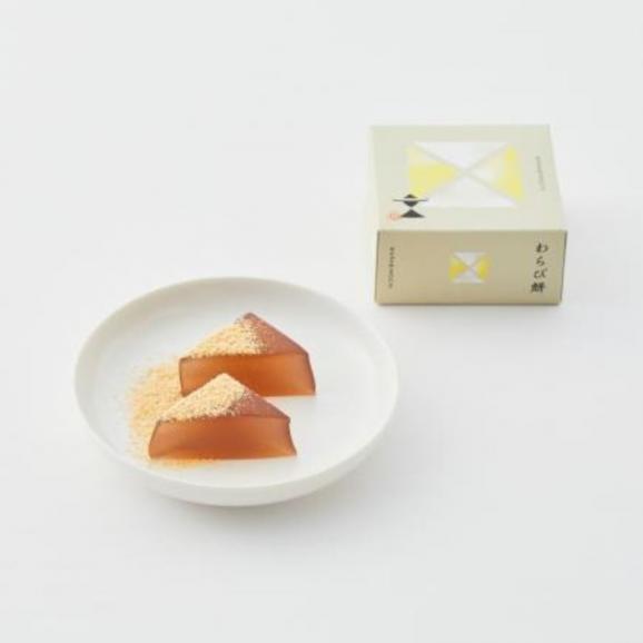 わらび餅 【 111g 】01