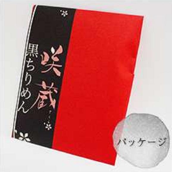 黒ちりめん(黒い七味を使った特製ちりめん)02