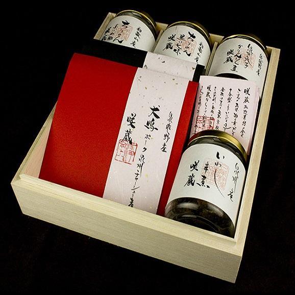 咲蔵特撰 堺・泉州・南河内の恵み01
