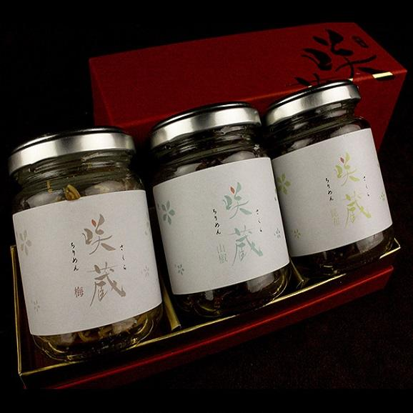 咲蔵特製ちりめん三種瓶詰め合わせ(昆布・梅・山椒)01