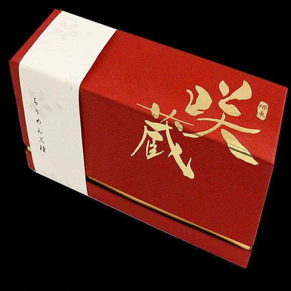 咲蔵特製ちりめん三種瓶詰め合わせ(昆布・梅・山椒)02