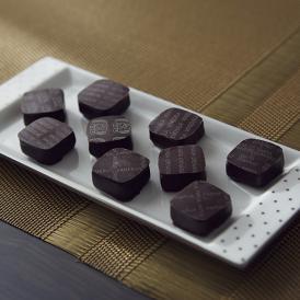 カカオの産地によって異なる香りや味わいをお楽しみいただける日本限定セット