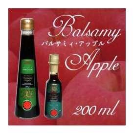 <TVで紹介されました!>津軽の新鮮なりんごをオーク木樽でゆっくり熟成した【バルサミィアップル200ml】本格的濃厚りんご酢です[※当店他商品との同梱可][※常温便][※SP]