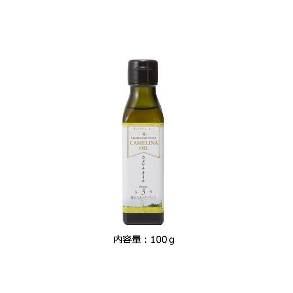 BioPure-oil社 カメリナオイル 【100g】01