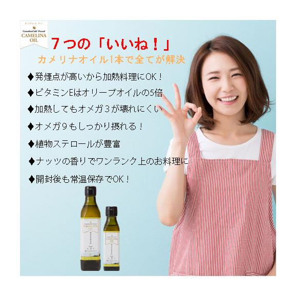 BioPure-oil社 カメリナオイル 【100g】02