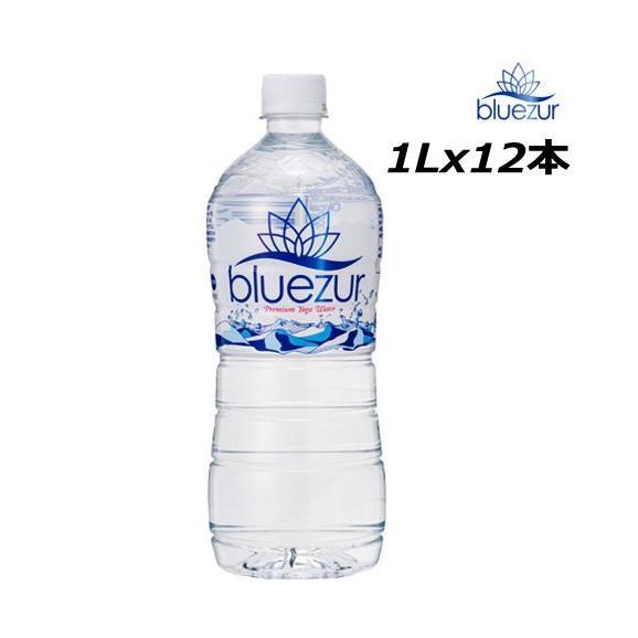 天然水bluezur(ブルージュール) 【1L x 12本】 01