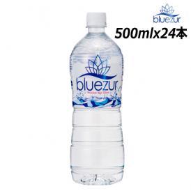 天然水bluezur(ブルージュール) 【500ml x 24本】
