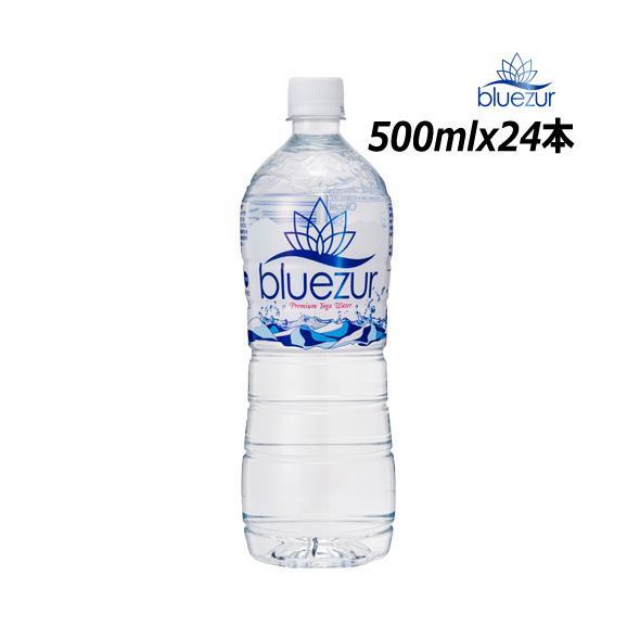 天然水bluezur(ブルージュール) 【500ml x 24本】01