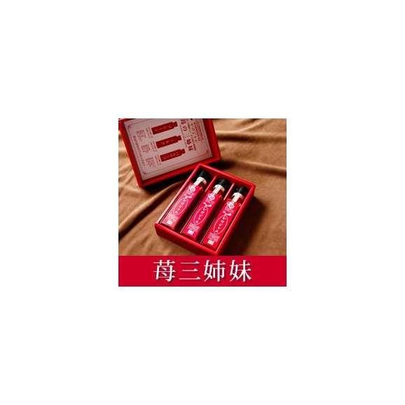 【ギフト】「苺三姉妹」プレーン、ミルク、バルサミコ(各190g)