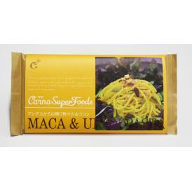 【ネコポス専用・2個まで】今話題のスーパーフード『マカ』と『ウコン』を練り込んだ本格手延べ麺のヘルシーパスタ