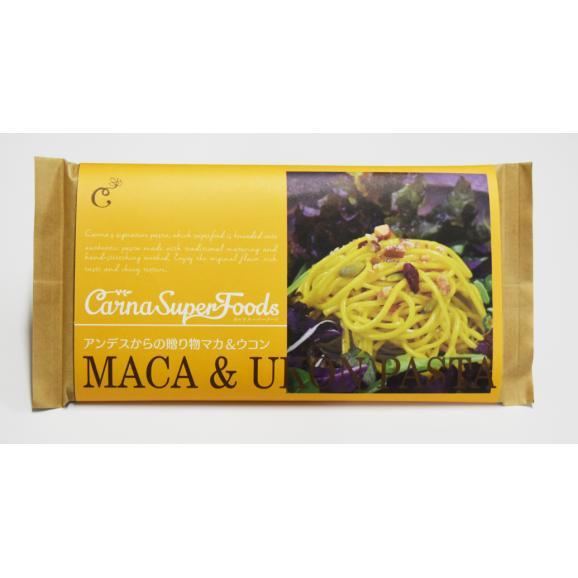 【ネコポス専用・2個まで】今話題のスーパーフード『マカ』と『ウコン』を練り込んだ本格手延べ麺のヘルシーパスタ01