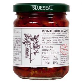 思いがけないほどの甘みとコク。柔らかく、ジューシィでプチプチした食感のドライトマト