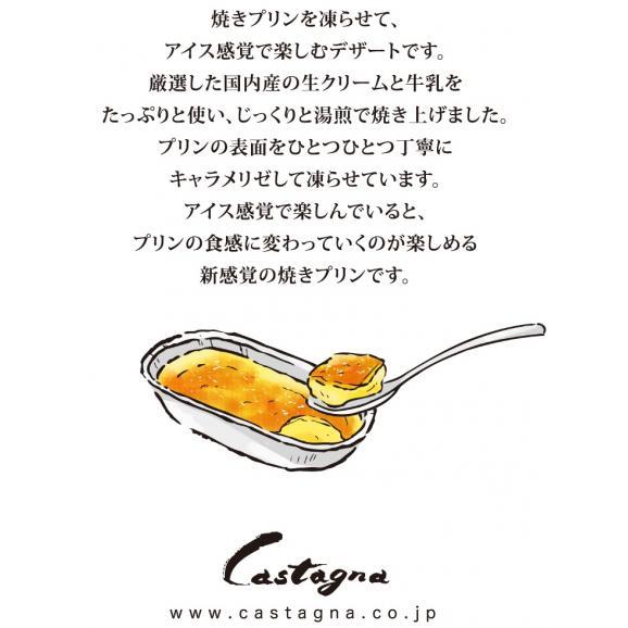 カタラーナ6個セット04