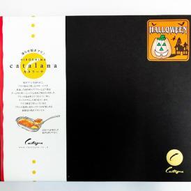 【ハロウィン仕様BOX】カタラーナ6個セット