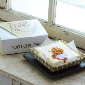 とろけるふわふわ食感!豆腐とクリームチーズを使ったシブースト。