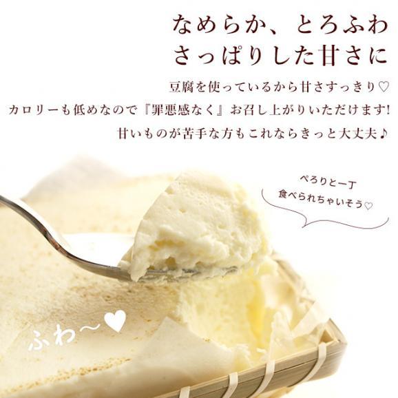 とろふわトーフ・チャウデ(一丁)03
