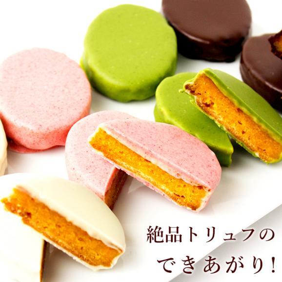 【ギフトや内祝】安納芋トリュフチョコレート【15個入】個包装05