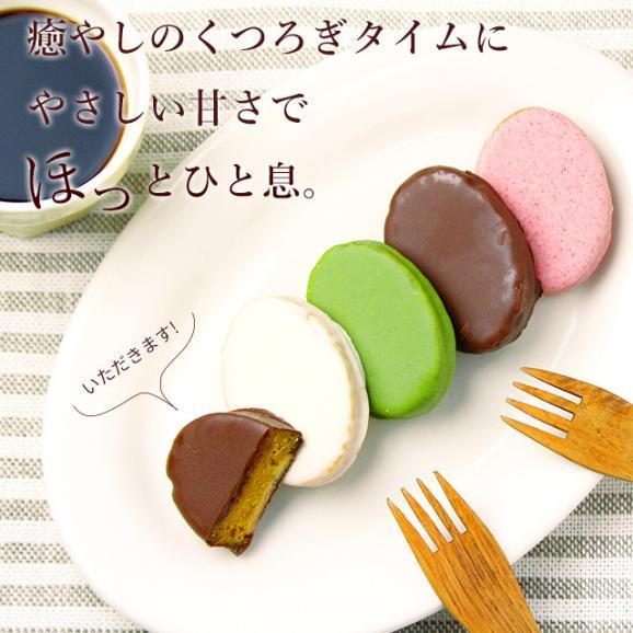 安納芋トリュフチョコレート【5個入】【ギフトや内祝いに】06