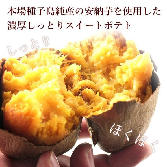 安納芋トリュフ(いちごチョコ)03